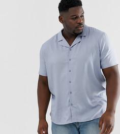 Синяя однотонная рубашка с отложным воротником и короткими рукавами Another Influence - Белый
