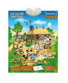 Звуковой плакат Знаток Домашние животные PL-10-ZH