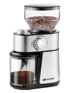Кофемолка Kitfort KT-717 Steel