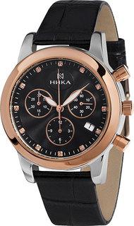 Женские часы в коллекции Celebrity Женские часы Ника 1306.0.19.56C Nika