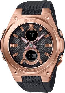 Японские женские часы в коллекции Baby-G Женские часы Casio MSG-C100G-1AER