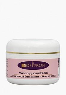 Воск для укладки Sofiprofi сильной фиксации, 50 мл