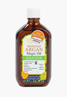 Масло для волос IPSE , тела и ногтей. Арганы Марокканской. MOROCCO ARGAN MAGIC OIL
