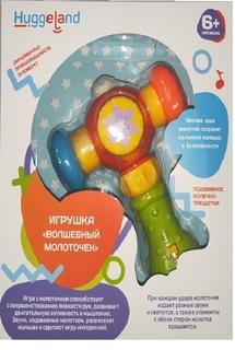 Развивающая игрушка Волшебный молоточек Goodway-G104 Huggeland