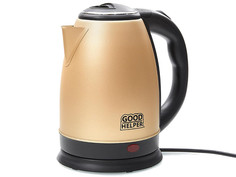 Чайник Goodhelper KS-181C Gold