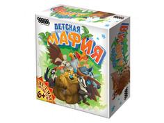 Настольная игра Hobby World Детская мафия 181946