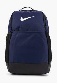 Рюкзак Nike Brasilia Training Backpack (Medium)