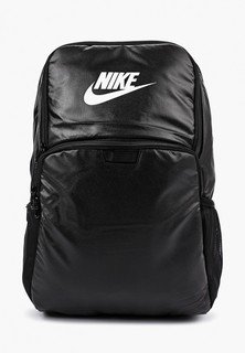 Рюкзак Nike Brasilia Training Backpack
