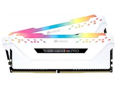 Модуль памяти Corsair Vengeance RGB Pro White DDR4 DIMM 2666MHz PC4-21300 CL16 - 16Gb KIT (2x8Gb) CMW16GX4M2A2666C16W