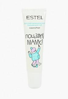 Бальзам для губ Estel гигиенический LITTLE ME для губ ESTEL PROFESSIONAL детский 10 мл