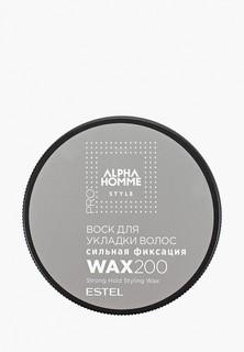 Воск для волос Estel ALPHA HOMME PRO STYLE сильной фиксации ESTEL PROFESSIONAL 200 мл