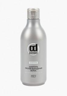 Шампунь Constant Delight против выпадения волос CONSTANT DELIGHT 250 мл