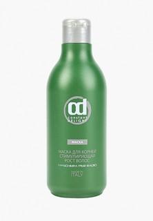 Маска для волос Constant Delight CONSTANT DELIGHT 250 мл