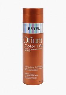 Бальзам для волос Estel OTIUM COLOR LIFE для окрашенных волос ESTEL PROFESSIONAL сияние 200 мл