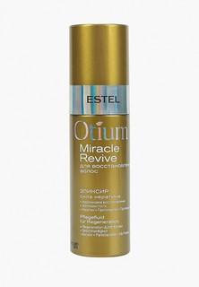 """Эликсир для волос Estel OTIUM MIRACLE REVIVE для восстановления волос ESTEL PROFESSIONAL """"Сила кератина"""" 100 мл"""