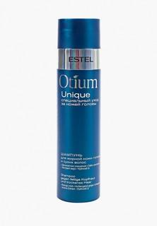 Шампунь Estel OTIUM UNIQUE для жирной кожи головы ESTEL PROFESSIONAL для сухих волос 250 мл