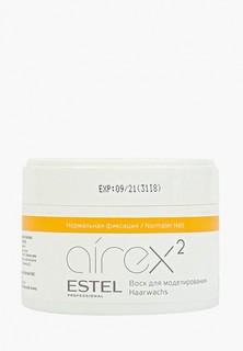 Воск для волос Estel AIREX нормальной фиксации ESTEL PROFESSIONAL для моделирования 75 мл