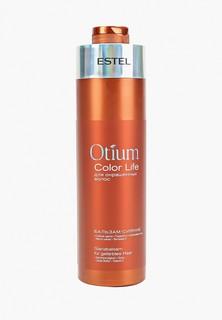 Бальзам для волос Estel OTIUM COLOR LIFE для окрашенных волос ESTEL PROFESSIONAL сияние 1000 мл