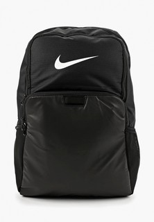 Рюкзак Nike BRASILIA TRAINING BACKPACK (EXTRA LARGE)