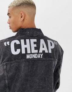 Джинсовая куртка с принтом на спине Cheap Monday - Черный