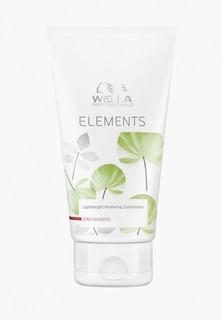 Бальзам для волос Wella Professionals Elements Lightweight Renewing Conditioner, 200 мл
