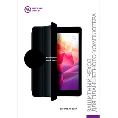Чехол для iPad Red Line с силик.крыш.д/iPad Air 2019 черный