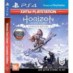 PS4 игра Sony Horizon Zero Dawn Complete Edit(Хиты PlayStation)