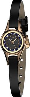 Золотые женские часы в коллекции Viva Женские часы Ника 0303.0.1.56H Nika