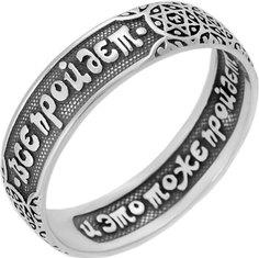 Серебряные кольца Кольца ФИТ 61481-f F.It