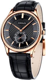 Золотые мужские часы в коллекции Triumph Мужские часы SOKOLOV 237.01.00.000.05.01.3