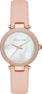 Женские часы в коллекции Parker Женские часы Michael Kors MK2590-ucenka