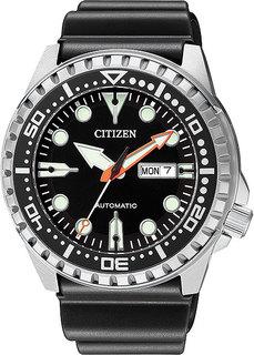 Японские мужские часы в коллекции Sports Мужские часы Citizen NH8380-15E
