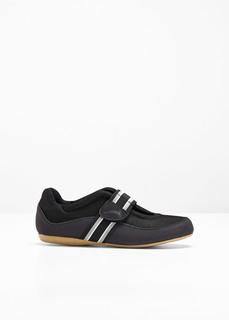 Балетки Спортивные туфли Bonprix