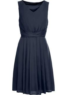 Короткие платья Платье с драпировками Bonprix