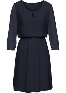Платья с длинным рукавом Платье из рельефного материала Bonprix