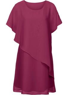 Платья с коротким рукавом Платье Bonprix