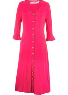 Длинные платья Платье на пуговицах, дизайн Maite Kelly Bonprix