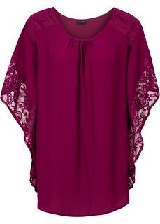 Блузки с коротким рукавом Блузка с кружевными деталями Bonprix
