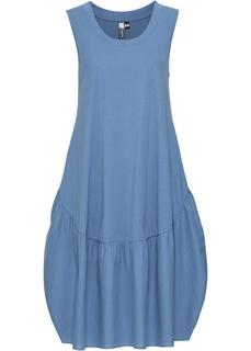 Длинные платья Платье Bonprix