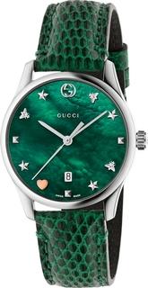 Наручные часы Gucci YA126585