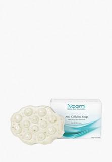 Мыло Naomi Dead Sea Cosmetics с минералами Мертвого моря для всех типов кожи, 150 гр