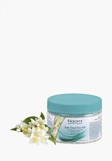 Соль для ванн Naomi Dead Sea Cosmetics Мертвого моря с экстрактом жасмина «NAOMI», 350 мл