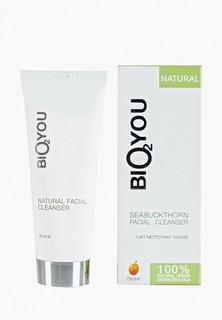 Средство для снятия макияжа Bio2you с облепихой, 75 мл