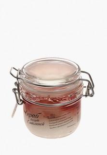 Скраб для тела Valentina Kostina ягодный десерт с малиной
