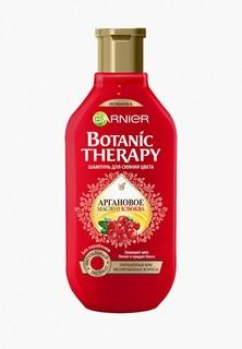 Шампунь Garnier Botanic Therapy Клюква и аргановое масло для окрашенных и мелированных волос, 400 мл
