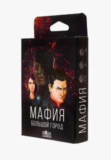 Игра настольная Gaga.ru Мафия. Большой город