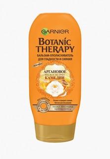 """Бальзам для волос Garnier Botanic Therapy,""""Аргановое масло и экстракт камелии"""" для тусклых и непослушных волос, 200 мл"""