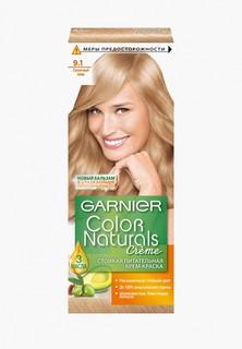 """Краска для волос Garnier """"Color Naturals"""", оттенок 9.1, Солнечный пляж"""