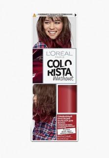 """Бальзам оттеночный LOreal Paris LOreal """"Colorista Washout"""", оттенок Красные волосы,80 мл"""