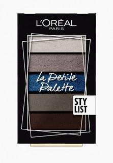Палетка для глаз LOreal Paris LOreal La Petite Palette, оттенок 04, Элегантность
